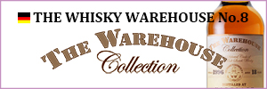 The Whisky Wearhouse No.8